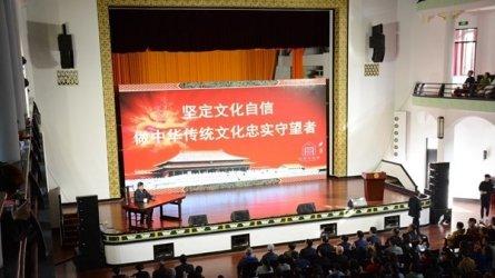 单霁翔长沙开讲:文物保护需要时代传承和公众参与