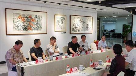 湘瓷研究推广专业委员会成立