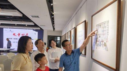 用屈子精神 讴歌新时代 ——《楚辞》章句主题组画在湖南日报美术馆展出